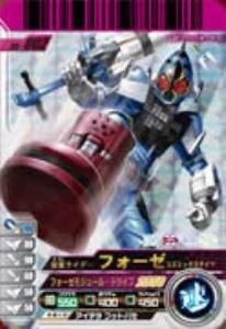 kamen-rider-battle-ganbaride-05-bullet-rider-fourze-cosmic-statesman-sr-no05-002-japan-import