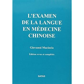 L'examen de la langue en médecine chinoise