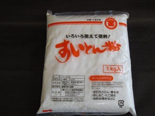 1-kg-de-polvo-marukane-suiton