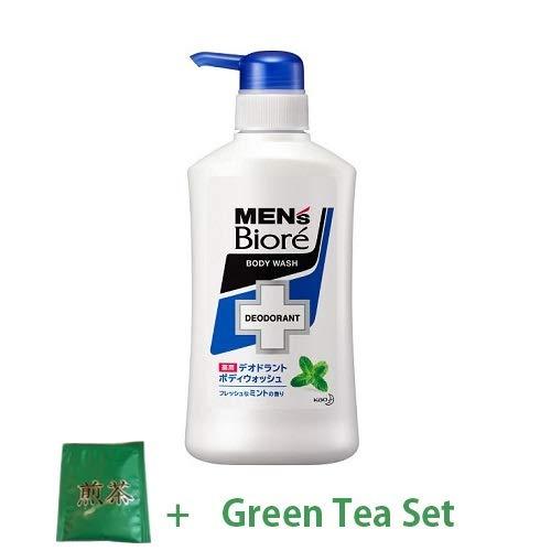 Kao Men's Biore Medicinal Deodorant Body Wash 440ml - Fresh Mint Scent (Green Tea Set) -