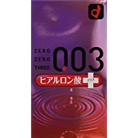Okamoto 003 | Condoms | Hyaluronic Acid + 10pc (japan import) preisvergleich bei billige-tabletten.eu