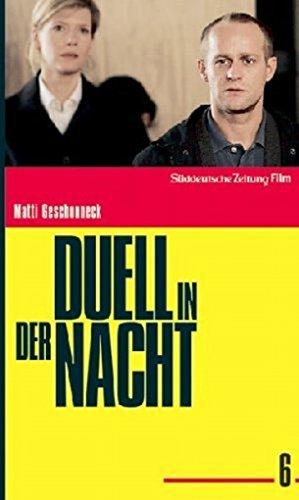 Duell in der Nacht - SZ-Cinemathek Thriller 6