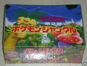 JAPANESE POKEMON JUNGLE SEALED BOOSTER BOX (60