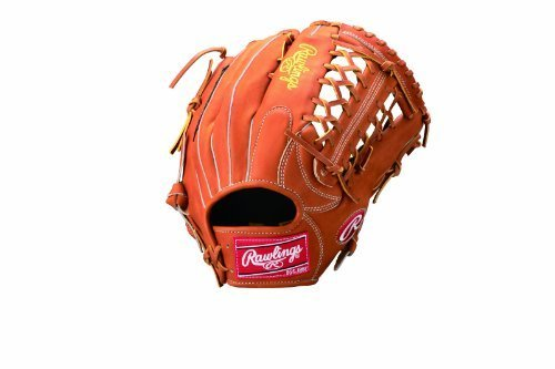 rawlings-japan-heart-of-the-hide-baseball-glovegr4hh8r-all-positions-lht-1225-by-rawlings-japan
