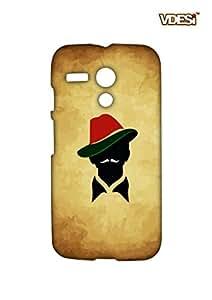VDESI Designer Matte Back Cover For Motorola Moto G (X1032)-215400041