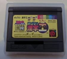 SNK Mezase Kanji Ou japanische Version für Neo Geo Pocket Color