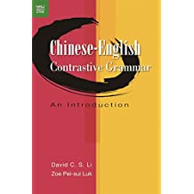 CHINESE-ENGLISH CONTRASTIVE GR