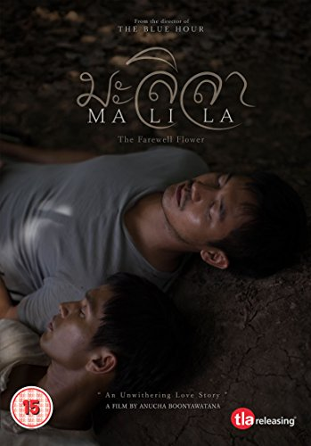 Malila : The Farewell Flower [DVD]