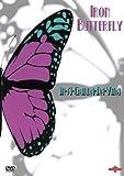 : Iron Butterfly - In-A-Gadda-Da-Vida (DVD)