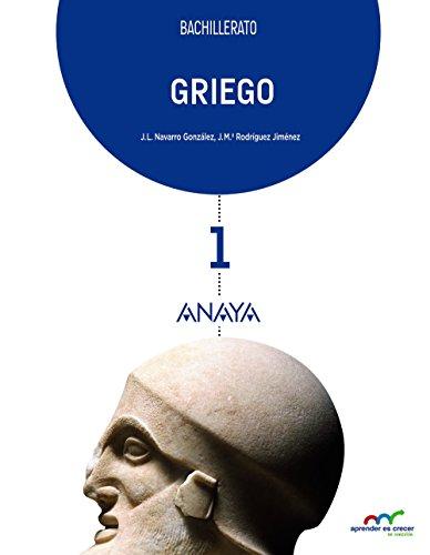 Griego 1 (Aprender es crecer en conexión)