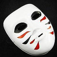 Queta Máscara de Cosplay Pintada Japonesa Kabuki Mascarada Disfraz Props