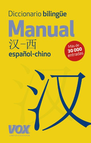 Dicc. Manual Chino-Español (Vox - Lengua China - Diccionarios Generales)