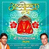 Shree Siddivinayak - Siddhatek