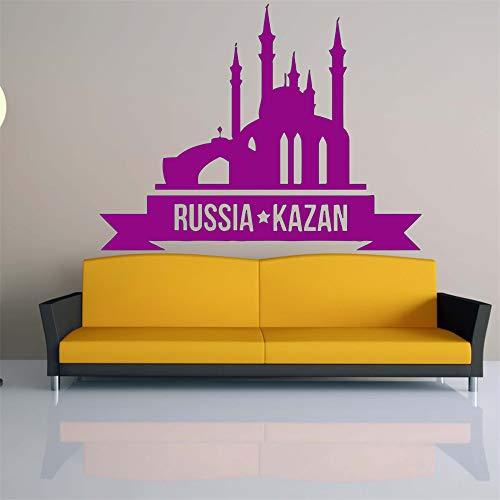 Room Decor Vinyl Aufkleber Poster Design Skyline der Stadt Russland Kazan World Travel Wandtattoo Wohnzimmer Dekor 43 * 57 cm Madrid Vase