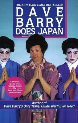 [Dave Barry Does Japan] (By: Dave Barry) [published: December, 1994] PDF Download