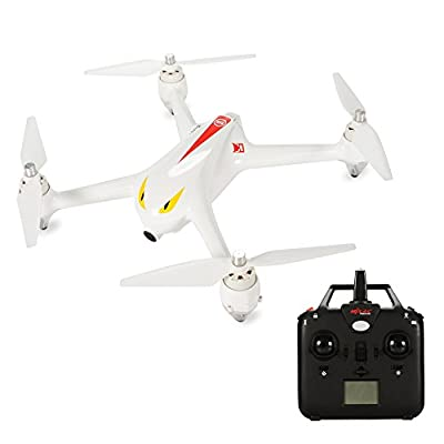 Qiyun MJX B2C 1080P Camera RC Drone, Brushless Motor Quadcopter, Independent ESC, Smart Transmitter Alarm, High Capacity Battery GPS Aircraft White