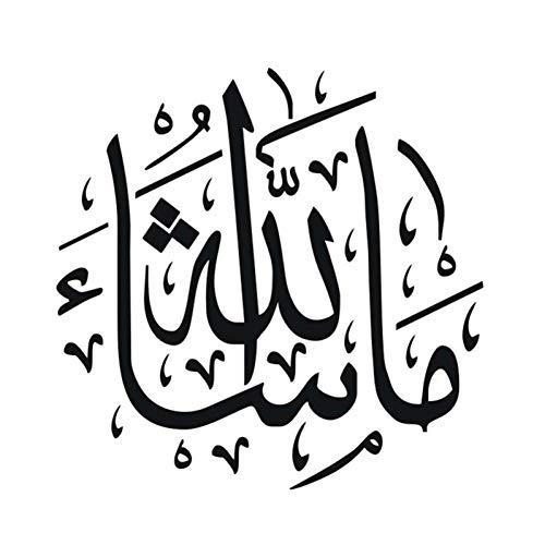 Runstickers Muslim Islamisches Muster Diy Vinyl Haushaltskunst Wandtattoos Bunte Interessante Aufkleber Wanddekor Abnehmbare (Islamische Nähen Muster)