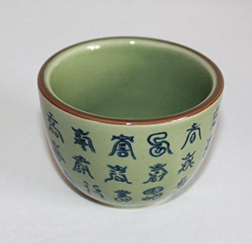 AAF Nommel ® 1 Teetasse Sakebecher Teebecher Ø 7,5cm, H 5 cm Celadon grün Keramik, Nr. 030