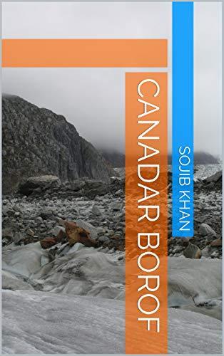 Canadar borof (Galician Edition) por Sojib khan
