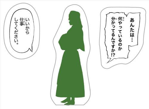 Kou-Ding Yamagi Wanddekoration Aufkleber 03. Falsett jar (Japan Import / Das Paket und das Handbuch werden in Japanisch) (Jar Gerade)