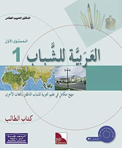 Arabisch für Jugendliche 1: Kursbuch