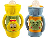 #2: Ole Baby Cute Face Soft Attractive Plush Velvet Milk Feeding Bottle Cover with Handle Twin Age 0-09 Months Dimension 16x10x6.5 cm Pack of 2