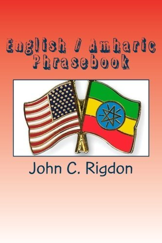 English Amharic Phrasebook Phrases And Dictionary For