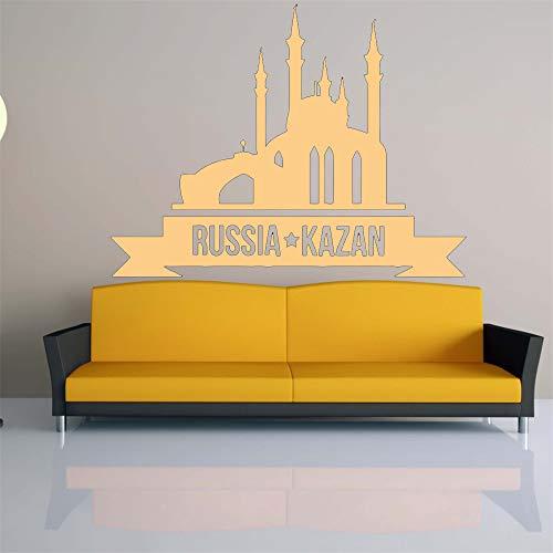 Room Decor Vinyl Aufkleber Poster Design Skyline der Stadt Russland Kazan World Travel Wandtattoo Wohnzimmer Dekor 43 * 57 cm