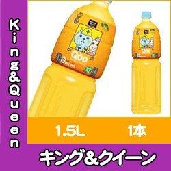 coca-cola-minute-maid-qoo-passionnante-orange-15l-1-cette