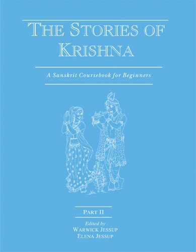 the story of rama and the sanskrit language Sanskrit is fun the story of rama the stories of krishna learning package however, sanskrit is often considered a difficult language to learn.