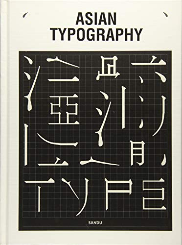 Asian typography par Sandu Publications