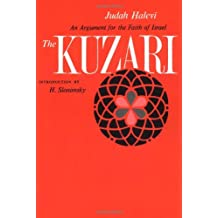 The Kuzari: An Argument for the Faith of Israel (Schocken Paperbacks)