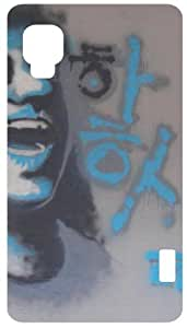 Laughing Boy Graffiti White Back Cover Case for LG Optimus L5 II E460