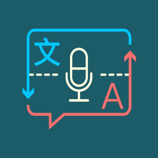 Traduzione vocale-Traduttore voce e testo