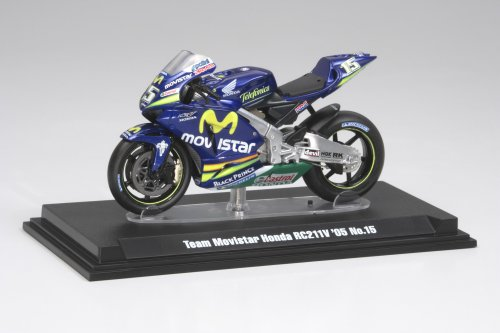 tamiya-26802-model-motorbike-team-movistar-211v-n15-124-scale