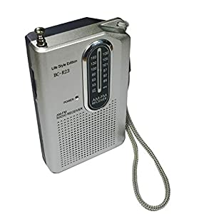 Pandiki Mini BC-R23 AM FM Radio-Empfänger Tasche tragbare, batteriebetriebenen Music Player Geschenke