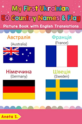 My First Ukrainian 50 Country Names & Flags Picture Book: Bilingual Early Learning & Easy Teaching Ukrainian Books for Kids (Teach & Learn Basic Ukrainian words for Children Book 18) (English Edition)
