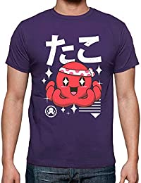 latostadora - Camiseta Camisa de Pulpo Kawaii para Hombre