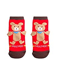 Mee Mee Bottle Cover - Teddy Design (Red, Pack of 2)