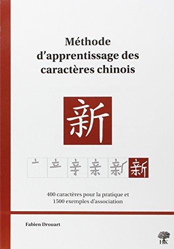 Méthode d'apprentissage des caractères chinois par Fabien Drouart