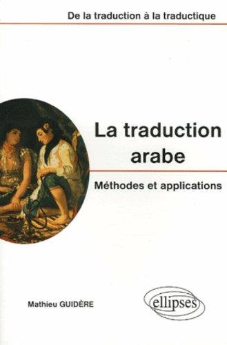 La traduction arabe : Méthodes et applications, De la traduction à la traductique
