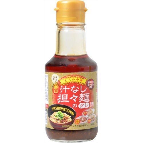 No zuppa Dandan tagliatelle salsa 150ml a secco