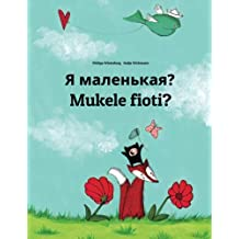 Ya malen'kaya? Mukele fioti?: Russian-Kongo (Kikongo): Children's Picture Book (Bilingual Edition)