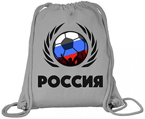 Russia Poccnr World Cup Fussball WM Bio Baumwoll Turnbeutel Rucksack Gym Bag Fußball Russland Heather Grey