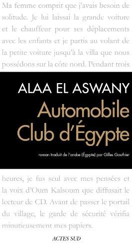 "<a href=""/node/24911"">Automobile club d'Égypte</a>"