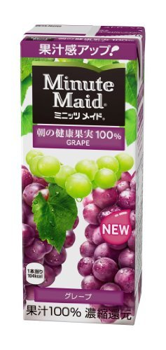 industrias-lcteas-meiji-meiji-minute-maid-minute-maid-uva-100-de-las-piezas-paquete-de-papel-de-200-