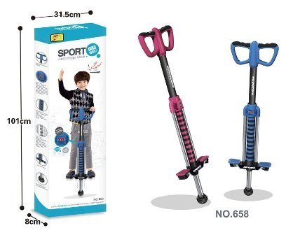 Best Quality Sports Jumping POGO Stick  available at amazon for Rs.1850