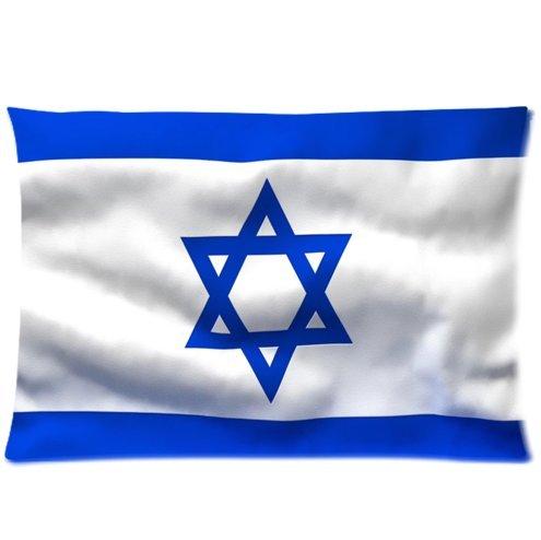 Custom Blau gestreift israelischen Flagge Reißverschluss Kopfkissen Kissen, 50,8x 76,2cm (Zwei Seiten Druck)