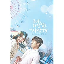 Liar & His Lover - Tvn Drama /