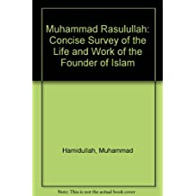 Introduction To Islam By Dr Hamidullah Pdf